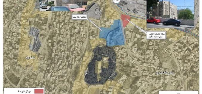 حي استيطاني يهودي جديد في حي رأس العامود في القدس الشرقية المحتلة