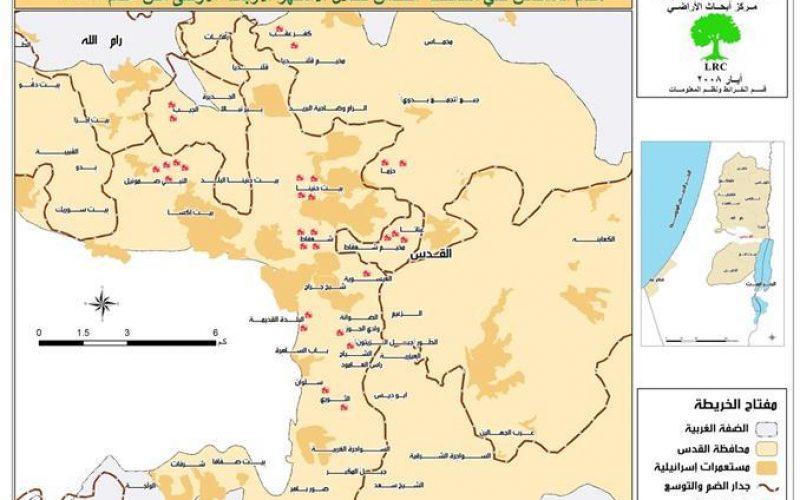 الانتهاكات الاسرائيلية في القدس المحتلة في الاشهر الاربعة الاولى من العام 2008