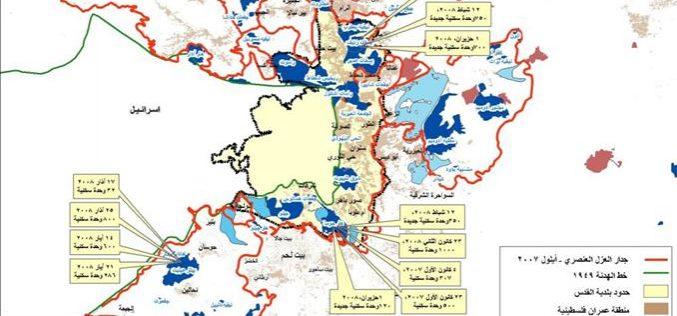 """"""" هدية للقدس في الذكرى الحادية و الأربعين لاحتلالها """"<br> وزارة الإسكان الإسرائيلية تعلن عن عطاءات جديدة لإقامة 820 و حدة استيطانية   جديدة في المدينة المحتلة"""