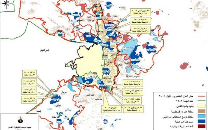&#8221; هدية للقدس في الذكرى الحادية و الأربعين لاحتلالها &#8220;<br> وزارة الإسكان الإسرائيلية تعلن عن عطاءات جديدة لإقامة 820 و حدة استيطانية   جديدة في المدينة المحتلة
