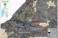 The Israeli Occupation army intends to amend the Segregation Wall Path in Jayyus Village