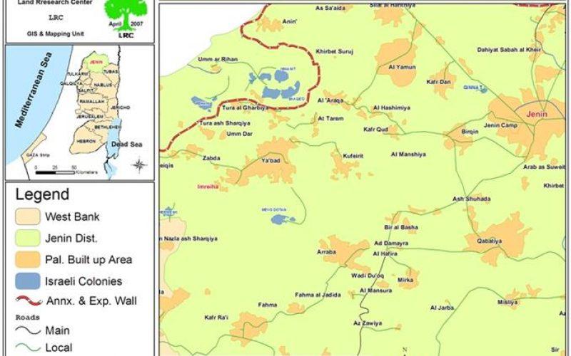 جيش الاحتلال الإسرائيلي يمنع المزارعين في قرية امريحة من استكمال بناء الخزانات المائية