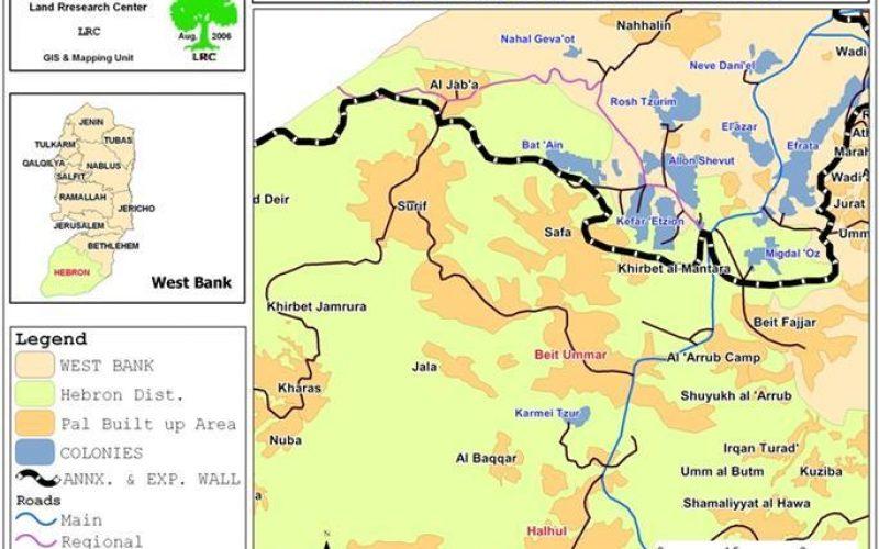 أوامر عسكرية لوقف البناء في أربعة مساكن, وإغلاق محجر للبناء في بلدة بيت أمر