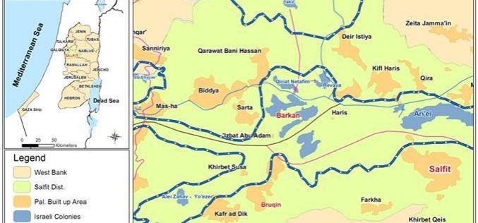 توسيع المجمع الصناعي الاستيطاني برقان على أراضي محافظة سلفيت