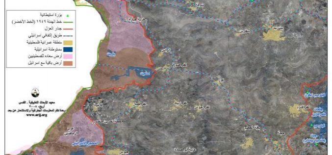تغيير مسار جدار العزل الاسرائيلي في الاراضي الفلسطينية المحتلة  <br> الاحتلال الاسرائيلي يتلاعب بحياة المواطنيين الفلسطينيين