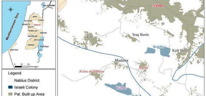 تواصل اعتداءات مستوطني يتسهار على المواطنين قرى جنوب نابلس