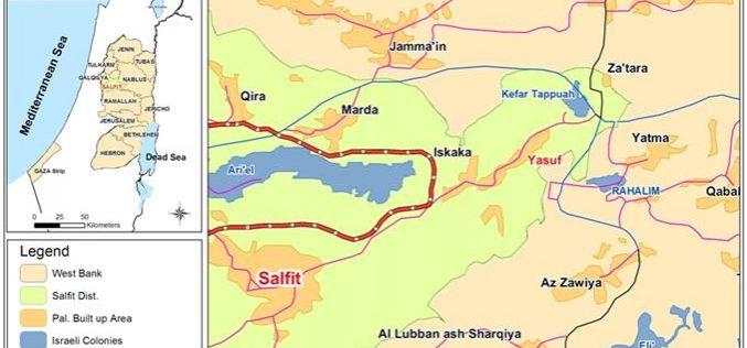 مصادرة أراضي المواطنين في محيط مستعمرة كفار تفوح