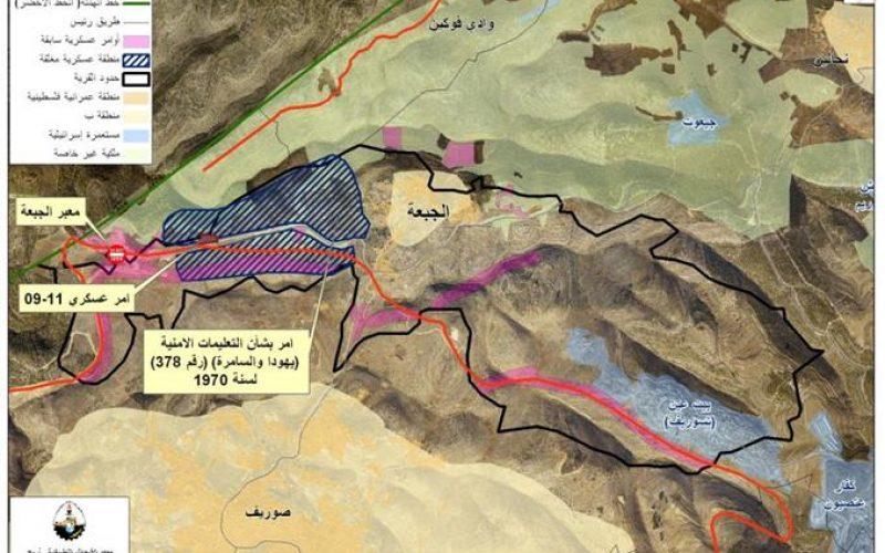 أوامر عسكرية اسرائيلية تصادر 940 دونما من اراضي قرية الجبعة جنوب غرب بيت لحم و اقتلاع 300 غرسة زيتون