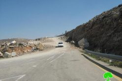 Re-opening of  Bani Na'im roads: ease  of restrictions or prelude to further settlement?