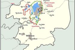 A New Chapter in the Israeli Colonial Project <br> Jerusalem District Master-plan '08