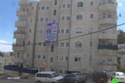 إخطارات بهدم بنايتين سكنيتين في حي العباسية في مدينة سلوان