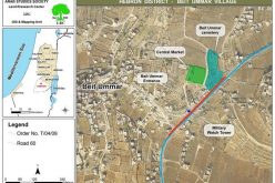 A New Road Barrier to Close the Main Entrance of the Town of Beit Ummar