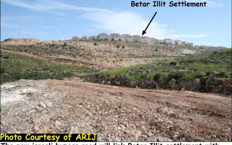 The Israeli bulldozers are in motion in Nahhalin Village