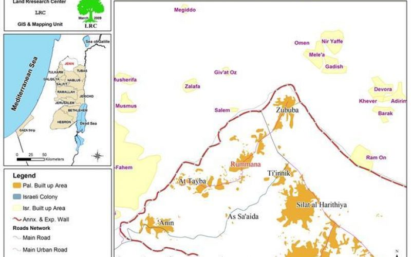 أراضي قرية رمانة, ميدان رماية لقوات جيش الاحتلال الاسرائيلي