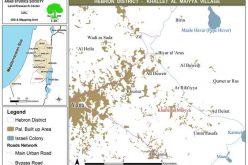منع البناء في تسع مساكن في خلة المية