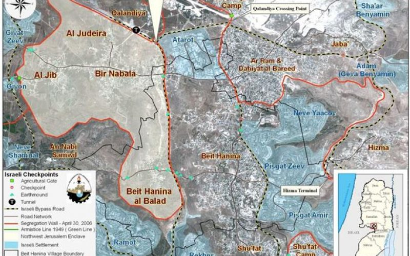 Beit Hanina Town, Israeli Settlements' occupying its land … A wall dissecting its people and a new Bypass Road increases the suffering of its people.