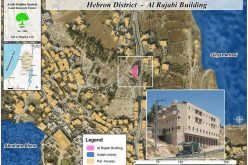 Ar Rajabi building in Hebron: evacuated by settlers, occupied by soldiers