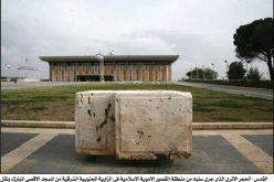 سرقة احد الحجارة التاريخية  من جوار المسجد الأقصى ووضعه أمام الكنيست الإسرائيلي