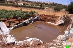 Destruction of a pool and agricultural land in Al Buweira area
