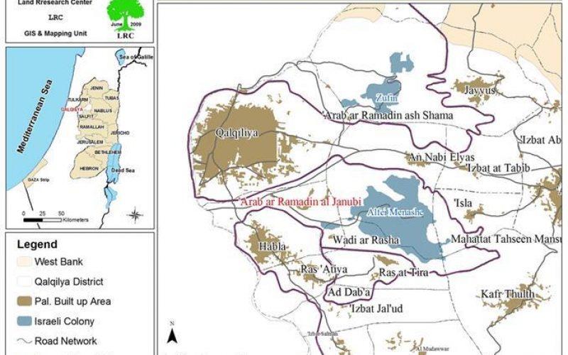 Israeli pressures to evict Arab ar Ramadin Al Janubi are continued