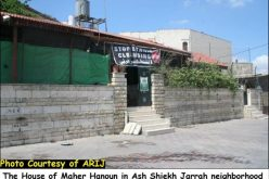 Ethnic Cleansing In Jerusalem <br> The Israeli Occupation&#8217;s Municipality of Jerusalem Evicts 9 Palestinian Families from their Houses In Al Sheikh Jarrah Neighborhood
