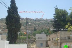 Israeli Occupation Authorities Intend to Construct a Sewage Pipe for Ariel Colony