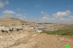 Israeli Stop Work Orders against Palestinian Houses and Structures in Khirbet Twani