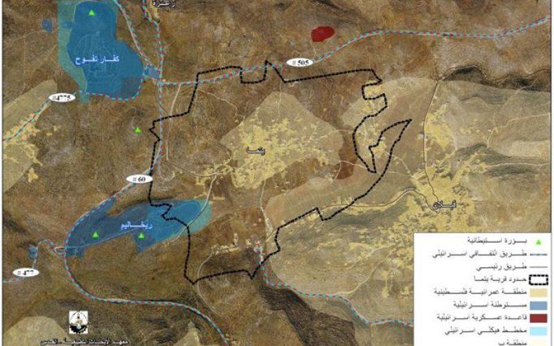 أوامر اسرائيلية بوقف البناء و العمل في عدد من المنازل الفلسطينية في قرية يتما جنوب مدينة نابلس