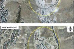 معهد اريج يرصد التوسعات الاستيطانية الاسرائيلية خلال الاعوام 2006- 2009