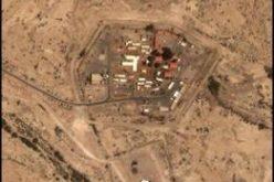 الخدع الاسرائيلية العشر لإخفاء الأنشطة الاستيطانية في الاراضي الفلسطينية المحتلة