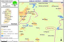 الاحتلال الإسرائيلي يهدم 30 منشأه سكنية  وزراعية وتعليمية في خربة طانا