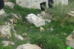 constant Israeli attacks on graves and shrines <br> &#8221; The Case of Awarta village &#8220;