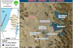 سلطات الاحتلال تهدم حظيرة أغنام في منطقة الرأس