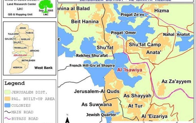 """Transferring 660 Dunums into a """"Jewish National Park"""" in Al 'Isawiya town"""