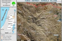 """Parts of Kardala village are about to be Turned into """"Military Zone"""""""