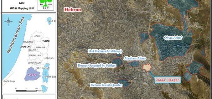 The Israeli Occupation Authorities blockades 3 entrances of Jabir Neighborhood