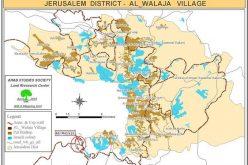 إخطارات بالإخلاء والهدم لمسكنين فلسطينيين في قرية الولجة شمال غرب مدينة بيت لحم