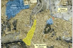 """The Israeli De-Palestinization of Jerusalem"" <br>   Israeli administrative demolition orders for 40 Palestinian houses in East Jerusalem"