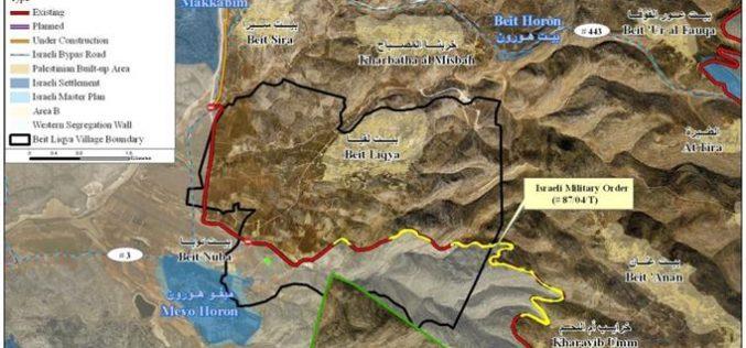 امر عسكري اسرائيلي لمصادرة عشرة دونمات من اراضي بلدة ييت لقيا غرب مدينة رام الله لاقامة جدار العزل العنصري