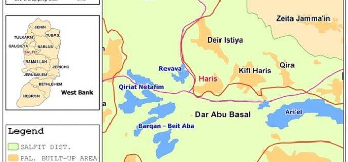 جرافات الاحتلال تهدم منزلاً ومنشأة تجارية في قرية حارس