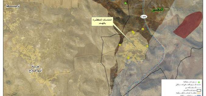 قوات الاحتلال الاسرائيلي تستهدف قرية المغير الفلسطينية شرقي رام الله