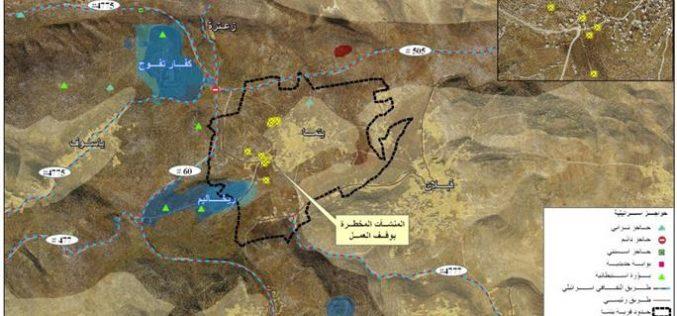 قرية يتما الفلسطينية يتهددها خطر الاحتلال الاسرائيلي مجددا