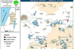 إخطار 8 منشآت بوقف العمل والبناء في قرية جينصافوط