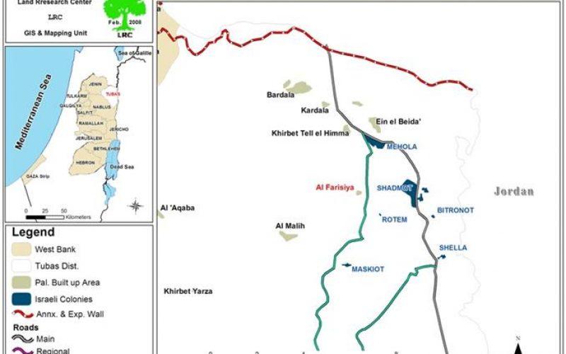 68 Recent Notifications in Al Farisiya