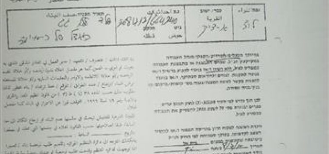 More Stop-Work Orders in Kafr ad Dik village