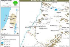 إخطارات بهدم 12 منزلاً ومنشأة في قرية البرج جنوب الخليل
