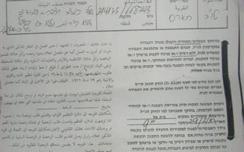 إخطار منزلين بوقف العمل والبناء في قرية حارس