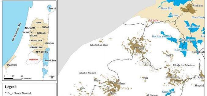 The Israeli Occupation Block Al Jab'a-Surif Road