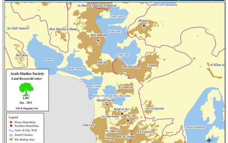 بلدية الاحتلال تهدم مساكن ومنشآت  في مواقع مختلفة من شرقي القدس