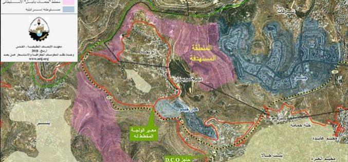 المزيد من المخططات الاستيطانية على أراضي محافظة بيت لحم <br> &#8221; مخطط استيطاني جديد لبناء 1400 وحدة استيطانية تابعة لمستوطنة جيلو&#8221;